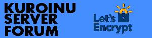 KuroInuServer forum